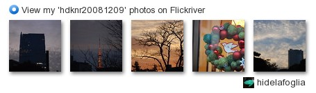 hidelafoglia - View my 'hdknr20081209' photos on Flickriver